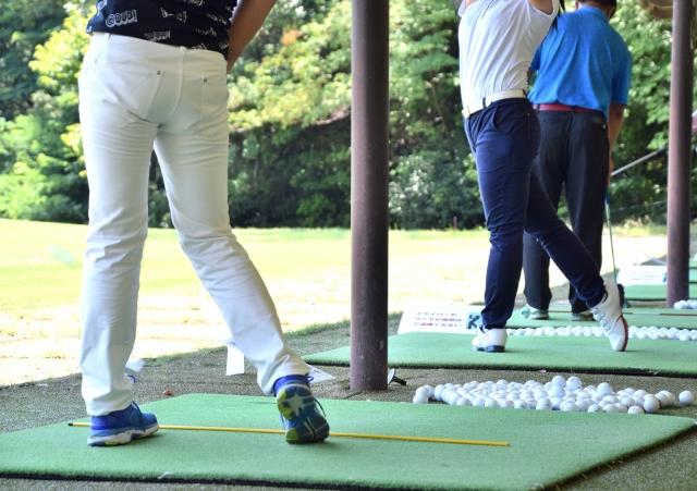 ゴルフの練習場や打ちっぱなしの活用法