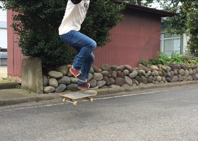 オーリーのやり方|スケートボードのオーリー