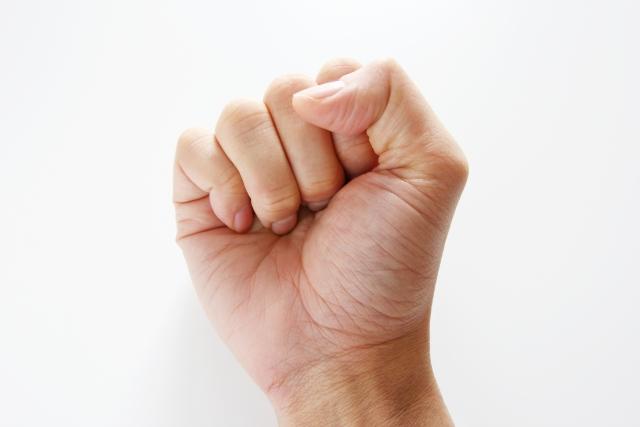 拳頭の正しい使い方 | テコンドーが上達する練習方法