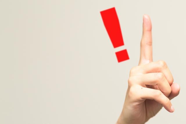 筋トレ時に注意したいケガのリスクを上げる行動