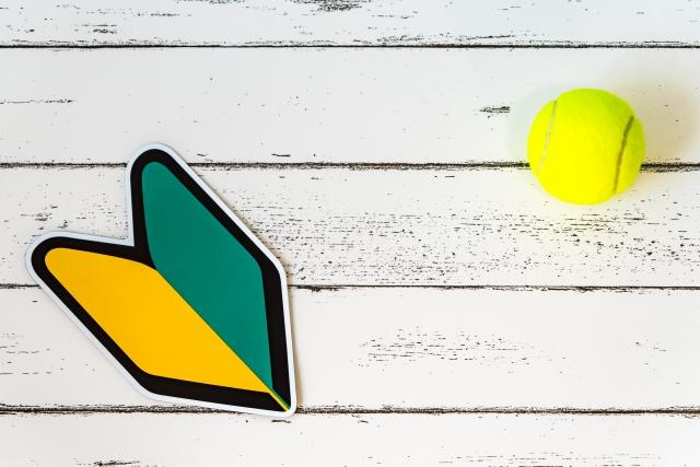 テニス初心者のための自分に合ったラケットの選び